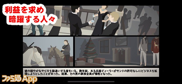 thisisthepolice06書き込み