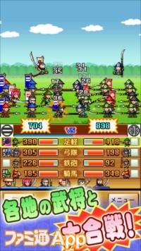 i55_ninja02_ja