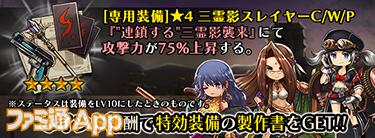 info_advent_01