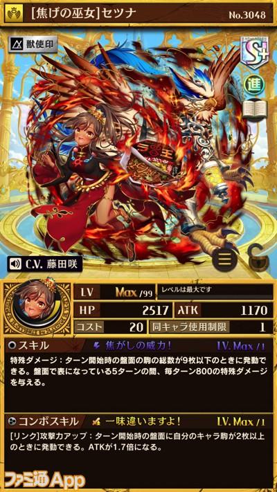 skill01