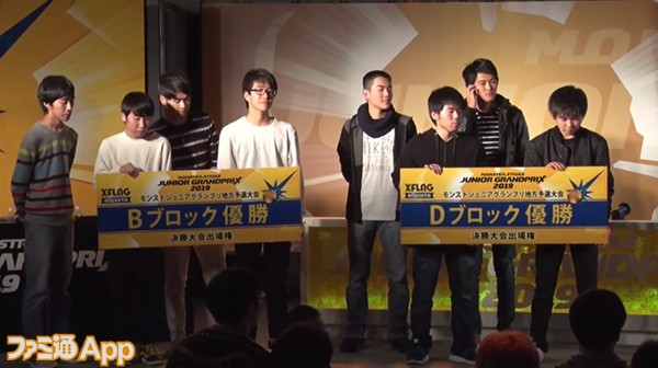 関西大会04-600