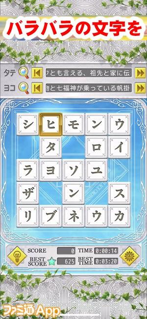 changecross02書き込み