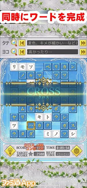 changecross06書き込み