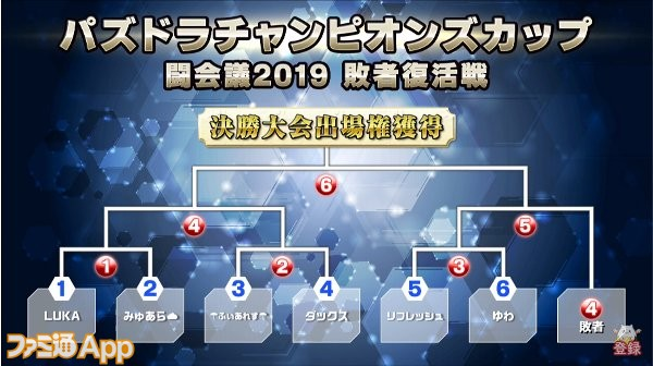 2019-01-13 (1)