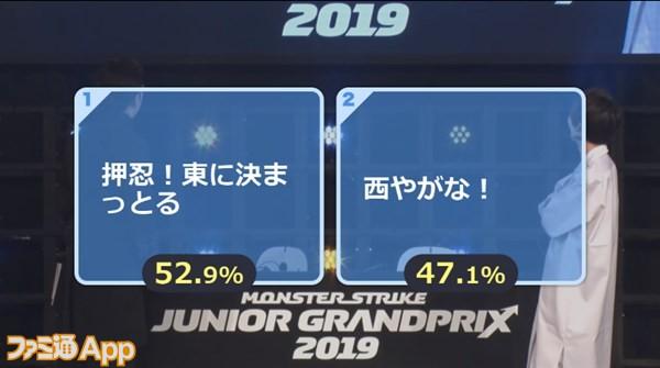 2019-01-26_21h43_28