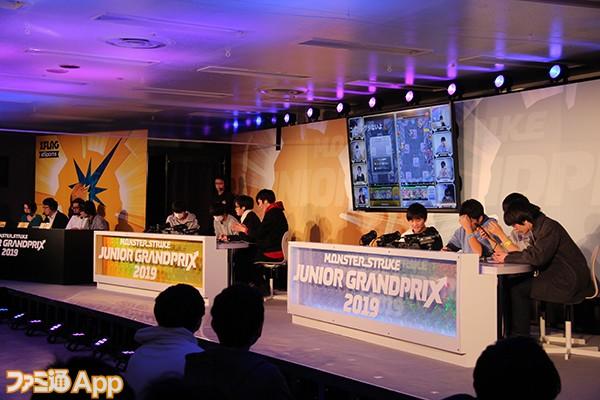 モンスト関東予選大会11