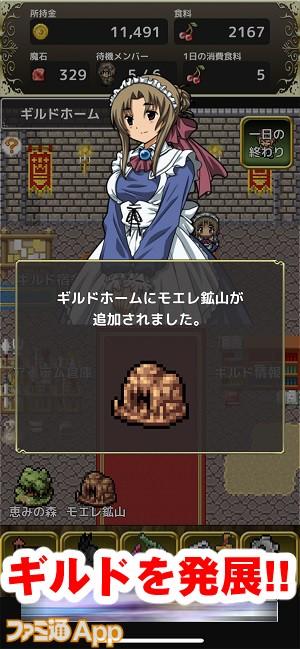saikyoguild07書き込み