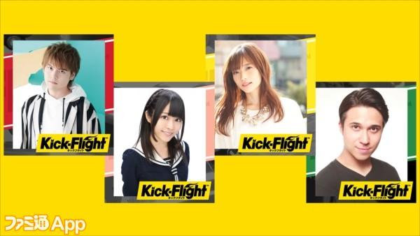 2_声優陣が初参戦!「Kick-Flight」バトル!