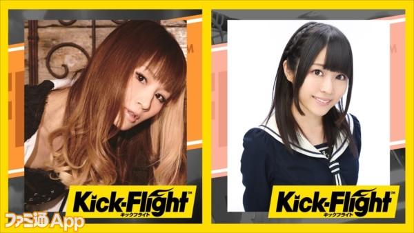 1_「Kick-Flight」声優陣のレッツチャレンジ