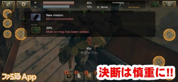 thesunorigin17書き込み