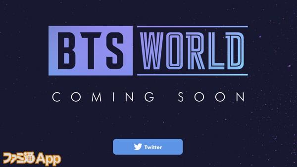 BTS_World