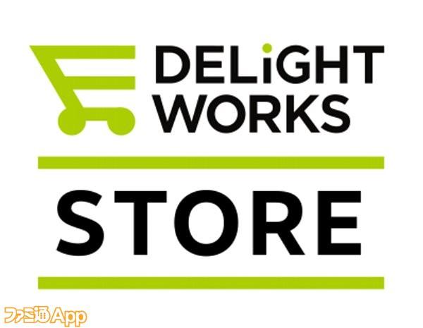DELiGHTWORKS_STORE_logo