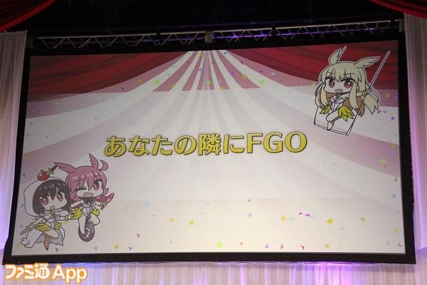 FGO_8