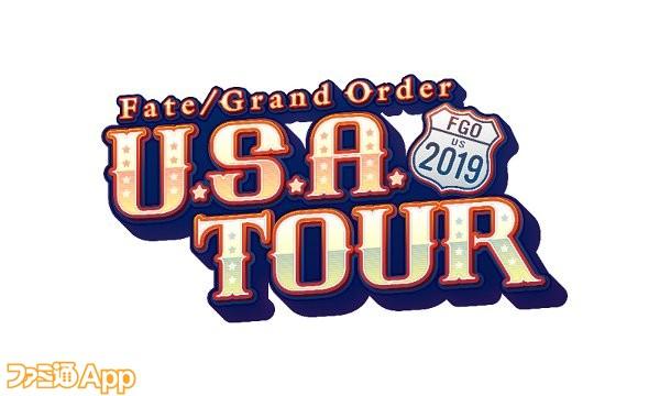 FGO_USAtour_logo