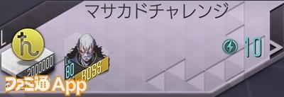 IMG_0221_result
