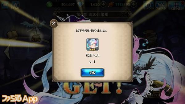 Screenshot_20190110-184846