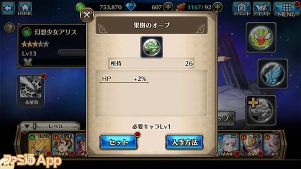 Screenshot_20190110-220211