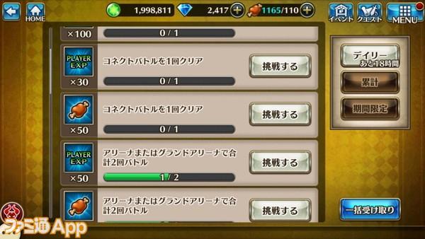 Screenshot_20190115-100124