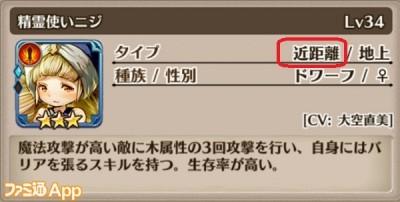 Screenshot_20190115-143145