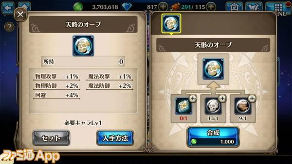 Screenshot_20190117-151645