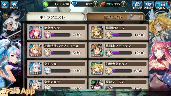 Screenshot_20190117-151701