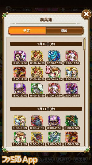 コトダマン_0111_08