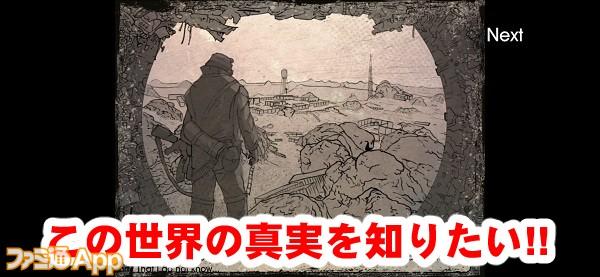 thesunorigin18書き込み
