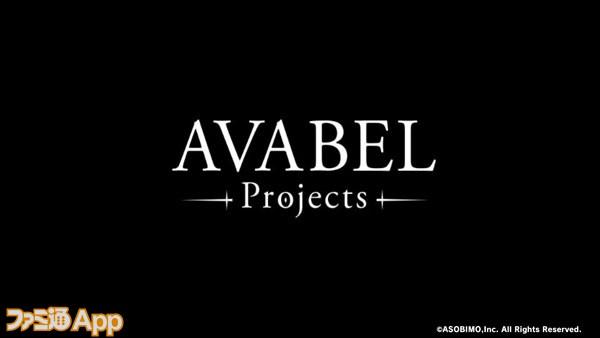 ava_001