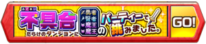 banner_fuguai01