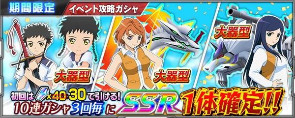 banner_shop_0909_change