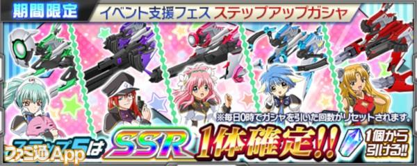 banner_shop_0913_change