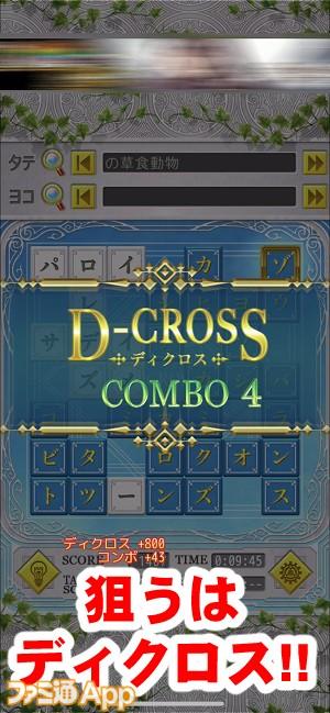 changecross07書き込み