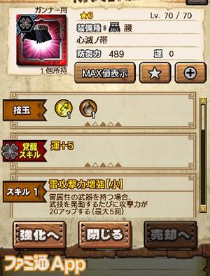 capture0010-00000