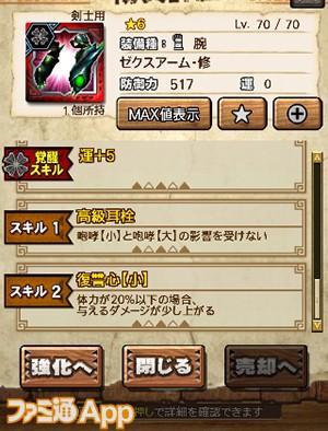 capture0015-00000