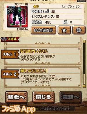 capture0021-00000
