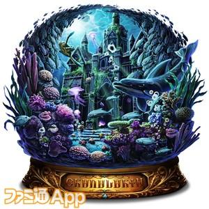 aw_ark_100400海竜神殿グラナダリア