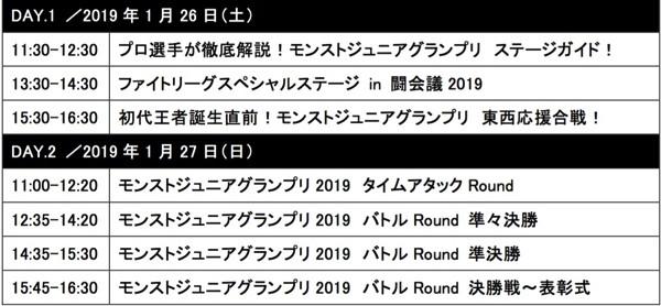スクリーンショット 2019-01-24 17.36.55