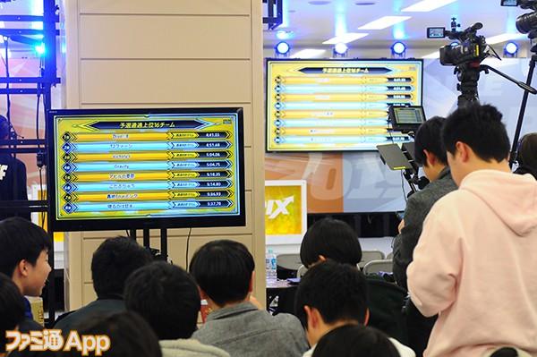 モンスト関東予選大会09