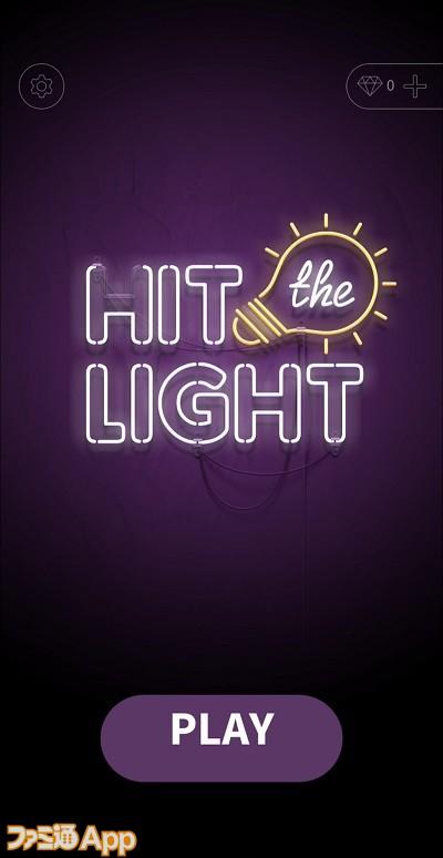 hitthelight01