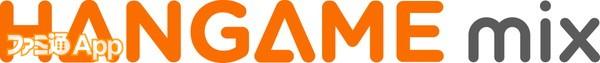 logo_HANGAMEmix