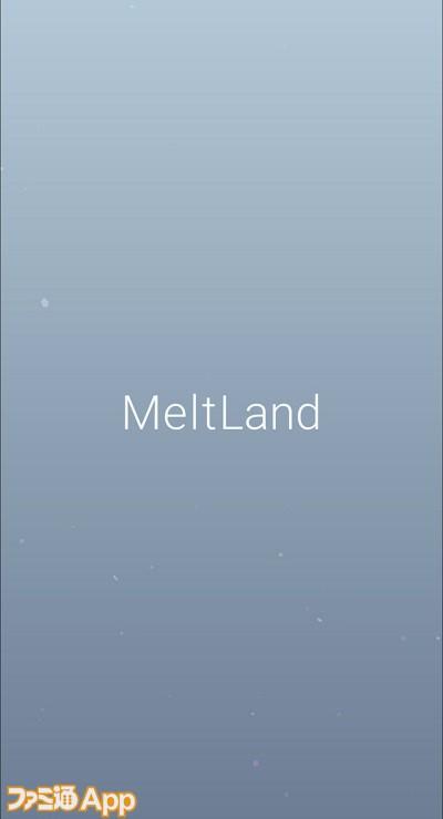 meltland01
