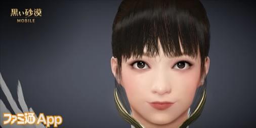 次世代MMORPG『黒い砂漠MOBILE』モデルとして活躍中の武田あやなさんの顔を再現したキャラメイキング動画を公開!