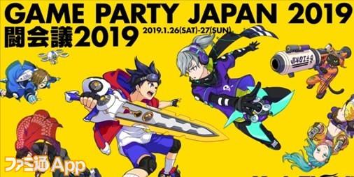 グレンジ新作『キックフライト』闘会議2019に 内田雄馬さん、木村昴さん、小林ゆうさんらの出演が決定