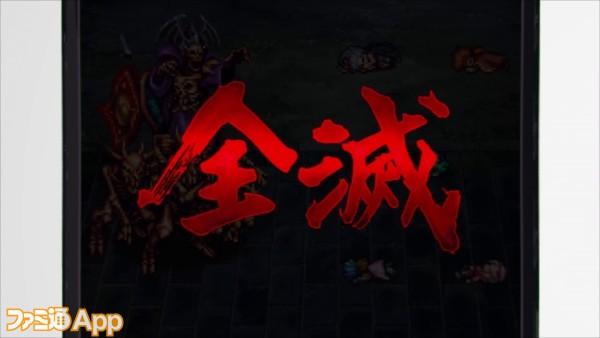 3_『ロマンシング サガ リ・ユニバース』TVCM全滅篇_サムネイル