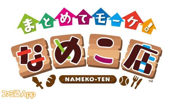 190208_logo_jp_s