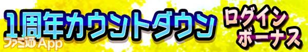 コトダマン_0220_12