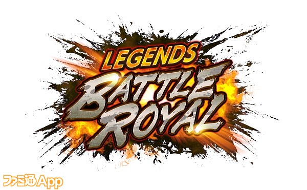 LEGENDS_BATTLE_ROYAL_正式ロゴ