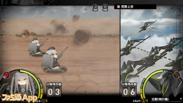 戦闘画面_2