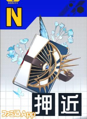 01_-蒼王宮- 魔導死書 チェーニ