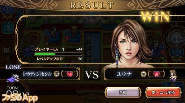 98_ゲーム画面002